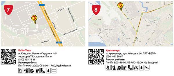 Карта сети филиалов «Дальнобой»