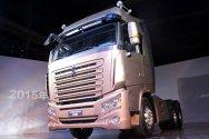 Новый грузовик Projen из Поднебесной