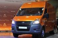 В серию вышел цельнометаллический фургон ГАЗель NEXT