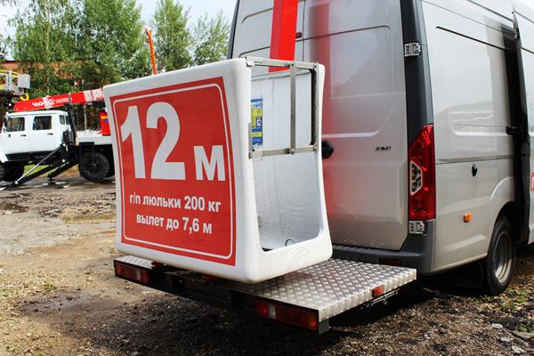 Новинка! Автогидроподъёмник Чайка-Socage 12VT на базе ГАЗель NEXT