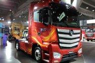 Foton EST - новая серия умных грузовиков