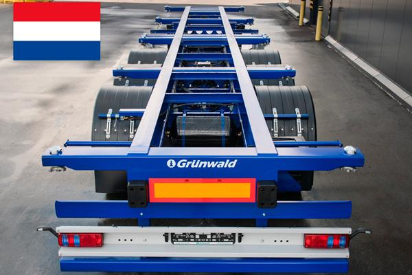 Контейнеровоз Grunwald для Голландии