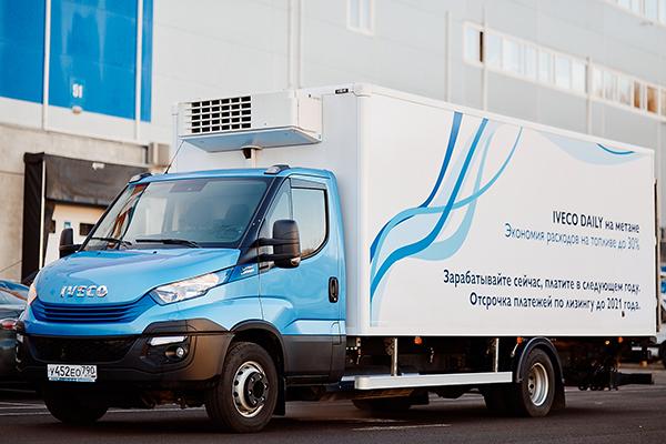 ГК «Дикси» тестирует машины IVECO на природном газе
