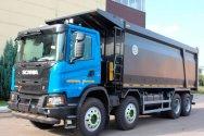 Скания-Русь и «Бецема» выпустили новый углевоз с самым вместительным кузовом