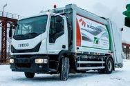 IVECO и ТК «ЛИФТ» представили комплексное решение для национального проекта «Экология»