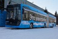 Первый электробус-гармошка КАМАЗ