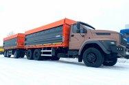 Новый дорожный самосвал-зерновоз «Урал NEXT»