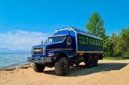 «Урал Next» для перевозки туристов к озеру Байкал
