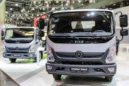 Новые модификации среднетоннажных коммерческих автомобилей ГАЗ