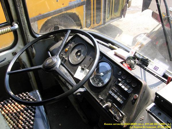 ЛАЗ-695 - 46 лет на конвеере