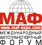 Продукция  МАЗ на «МАФ-2008»