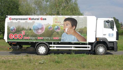 Новая формула от МАЗ: экология + экономия = экоМАЗ