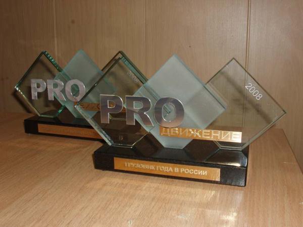 МАЗ победил сразу в трех номинациях общероссийского конкурса на лучший грузовик и автобус года «PRОДВИЖЕНИЕ»
