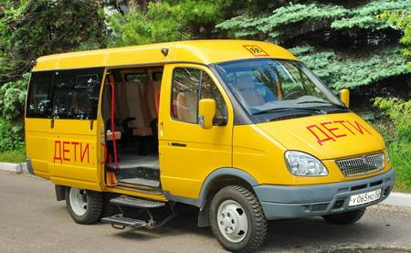«Группа ГАЗ» завершает I этап государственного контракта на поставку школьных автобусов «ГАЗель»
