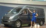 Открывается проект организации производства автомобилей Maxus в России