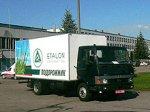 Корпорация «Эталон» начала сборку грузовиков на базе индийского шасси ТАТА