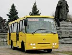 Корпорация «Богдан» выиграла тендер на поставку более 80-ти автобусов в Бат ...