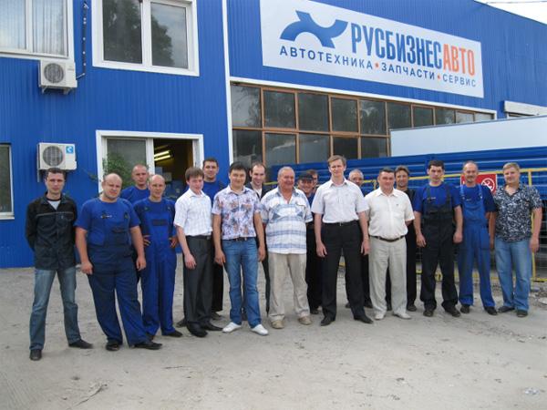 Открытие сервисного центра КАМАЗ