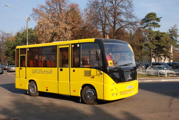 Школьные автобусы на базе МАЗ-241