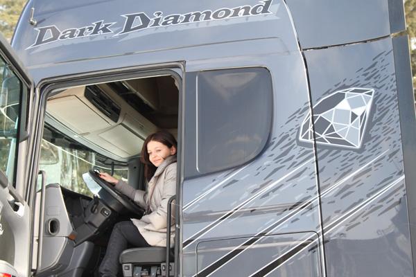Scania «Черный Бриллиант»