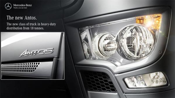 Новый Mercedes-Benz Antos будет представлен осенью
