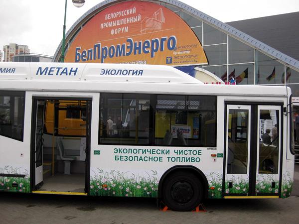«КАМАЗ» на Белорусском промышленном форуме-2012