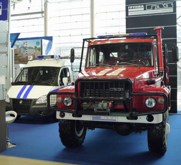 Горьковский автозавод «Группы ГАЗ» представляет спецтехнику для силовых структур на Международном салоне средств обеспечения безопасности