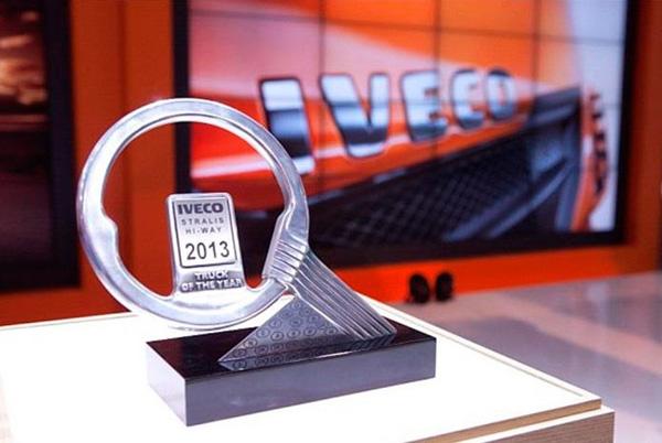 Титул Грузовик Года 2013 присвоено новому Iveco Stralis Hi-Way