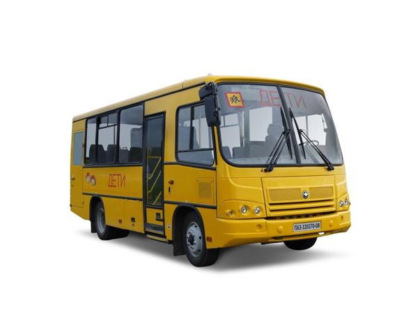 Безопасные автобусы для детей