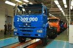 «КАМАЗ» выпустил двухмиллионный грузовик
