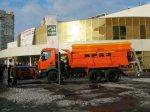 Кременчугский  «Дорожник» КрАЗ с кабиной Renault представлен на «ConMac Ukr ...