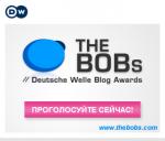 Блог бывалого дальнобойщика в финале международного конкурса