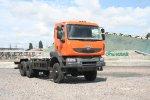 Полноприводный автомобиль-шасси КрАЗ Н22.2RX завершил создание пятого покол ...