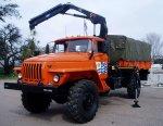 Автомобили «Урал» достигли Южного полюса