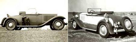 Самый большой в мире автомобиль сгорел в 1931 году.