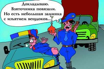 У ГАИ РАЗЫГРАЛСЯ АППЕТИТ Пытаясь спастись от тюрьмы, «голодный» гаишник съел тысячу рублей, но подавился ей