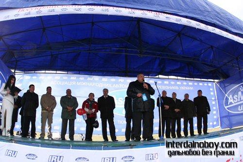 Завершено Всеукраїнський конкурс професійної майстерності водіїв 2007. (невеличкий фото звіт)