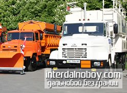 «АвтоКрАЗ» представляет свои грузовики на «КомТранс-2007»