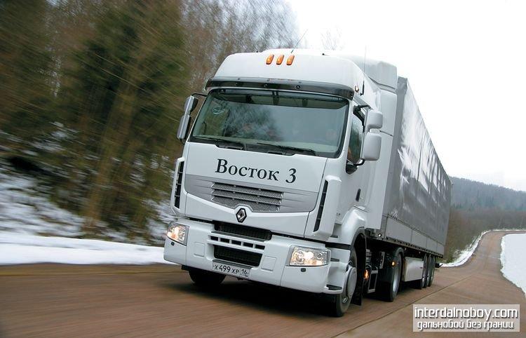 Renault Premium - Восток 3