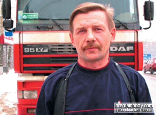 Транзитный маршрут, «белорусский конвой» Расставляем запятые: платить нельзя объехать.