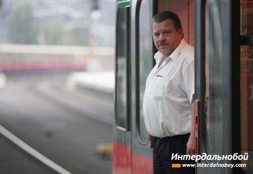 Венгерские железнодорожники начали общенациональную бессрочную забастовку