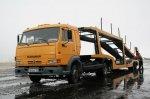 КАМАЗ 941300: первая ласточка