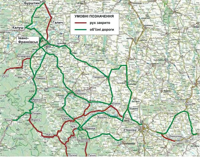 В наслідок повені в Івано-Франківській, Тернопільській та Чернівецькій областях ускладнено рух транспортних засобів