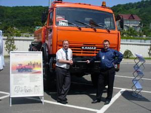 Бензовоз ГрАЗ-КАМАЗ на выставке Транспорт России-2008 (Сочи)