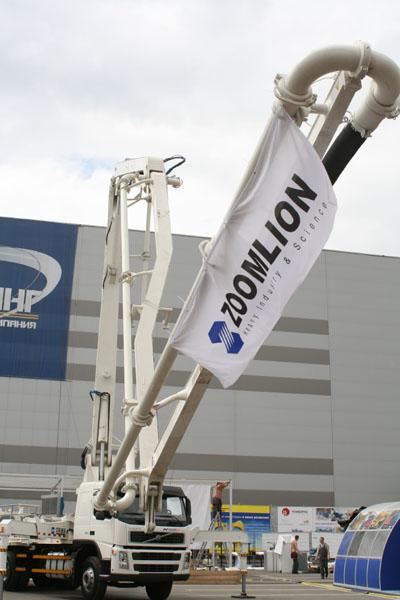 «Русбизнесавто» объявляет о начале активных продаж техники «Zoomlion» на российском рынке
